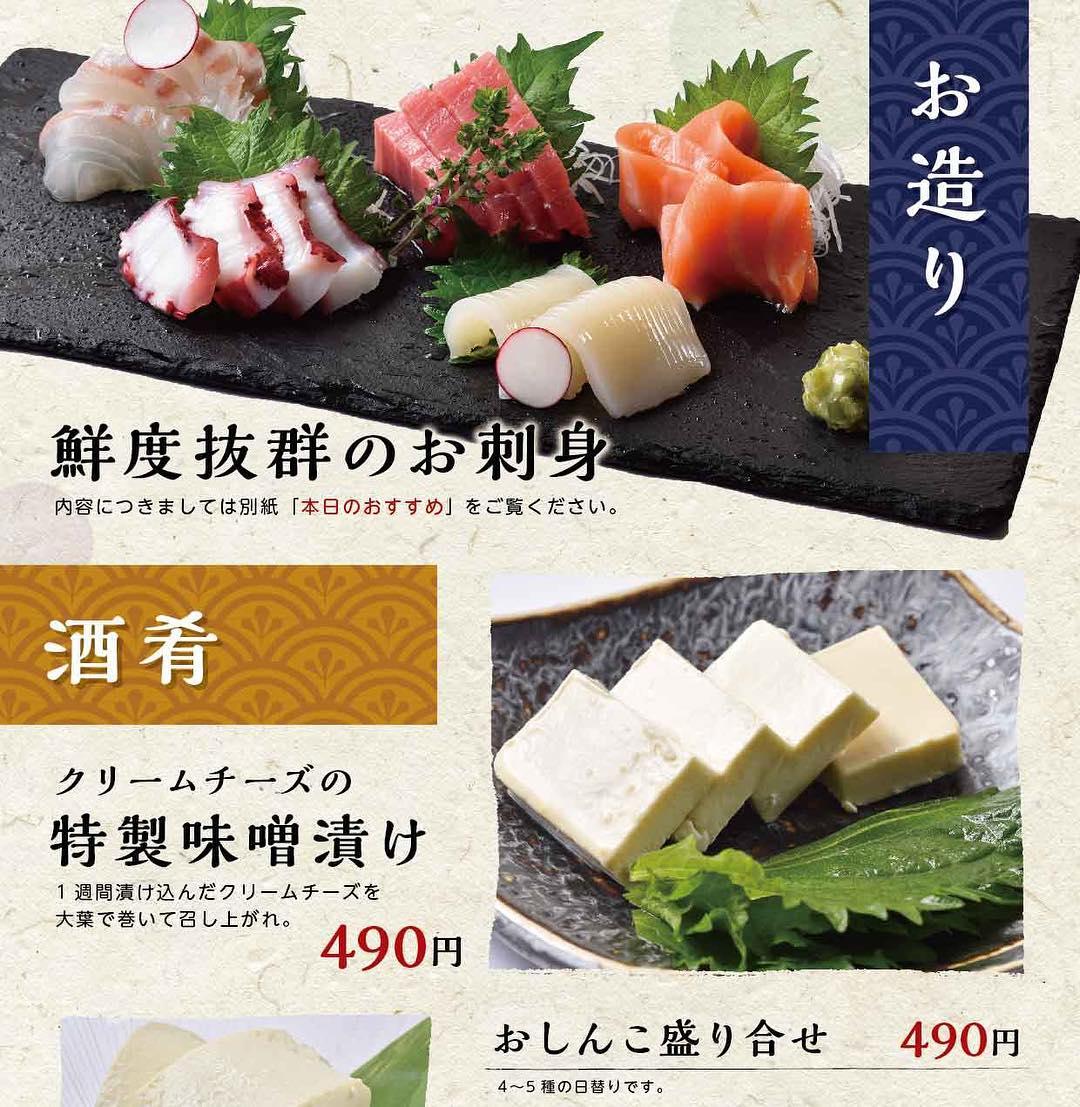 クリームチーズの味噌漬けは、日本酒でもワインでも冷たい状態から常温に戻ると 、また味わいが違います♪