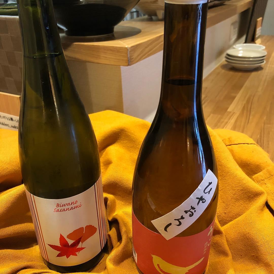 期間限定の日本酒が新しくなりました️ ささなみ秋、 庭のうぐいす、 どちらもひやおろしです この時期ならではのお酒 いかがですか