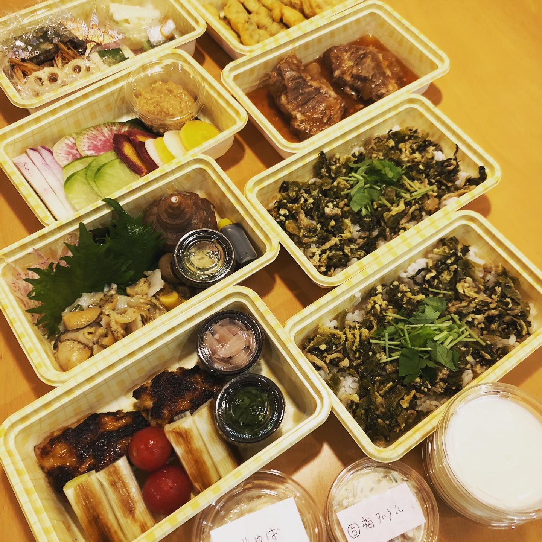 [おはしどころ菜でしこ] 〜おうちで贅沢️和食コース料理〜  1人前2900円(+税8%)   本日も 常連さんからの ご注文をいただきました (写真は2名様分です)   毎回励ましのお言葉をいただき 感謝です♂️   一生懸命 愛情込めて こしらえました   自粛疲れを 少しでも 癒してもらえたら 僕も嬉しいです    #おはしどころ菜でしこ #本庄駅南口ロータリー内 #月曜日定休 #17:00オープン  #なでしこ #本庄女子会 #本庄宴会 #本庄1人飲み #ほんじょうテイクアウト #テイクアウト #本庄テイクアウト #本庄出張料理