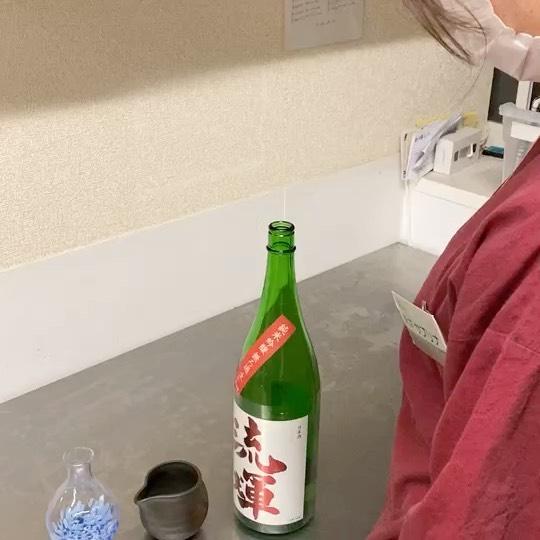 [おはしどころ菜でしこ] 〜おすすめの日本酒〜   群馬県のお酒「流輝」(るか)️   お店を始めてから2年半で いろんな日本酒を仕入れましたが、 この流輝の赤ラベルが1番お気に入りです   しっかりとしたお米の旨味と 心地よい香りとほのかな酸味   日本酒を飲みなれてない方や 女性の方にもおすすめですよ    #おはしどころ菜でしこ #本庄駅南口ロータリー内 月曜日定休 17:00オープン  #なでしこ #本庄女子会 #本庄宴会 #本庄飲み放題 #本庄居酒屋 #ほんじょうテイクアウト #本庄海鮮居酒屋 #高崎 #本庄PayPay #本庄市 #本庄日本酒 #本庄一人飲み #本庄女子一人飲み #GotoEat  #流輝 #菜でしこに来ると明日からも頑張れると言われたい